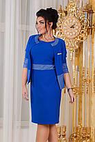 Д1233 Платье с жакетом размеры 50-56 , фото 3