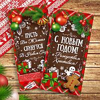 """Шоколадная молочная плитка с орехами """"С новым годом"""", 85 г"""