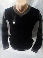 Мужской молодежный качественный свитер 46-48рр