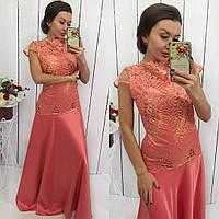 Приталенное платье до бедер из ажурной Ткани № 925 (2 цвета)