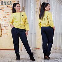 Женский  Стильный костюм двунитка жёлтый Батал