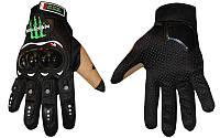 Мотоперчатки текстильные MONSTER Energy MS-4376