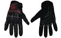 Мотоперчатки текстильные SCOYCO MC23-BK