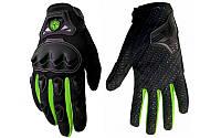 Мотоперчатки текстильные SCOYCO MC29-BG