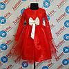 Платье нарядное для девочки DEVA.ПОЛЬША.