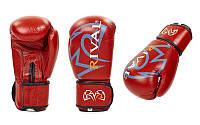Перчатки боксерские кожаные на липучке RIVAL MA-3307-BR