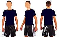 Футболка спортивная детская однотонная без рисунков CO-4490B-4