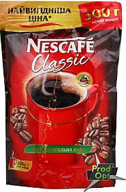 Кава розчинна Нескафе  Класік 250 г
