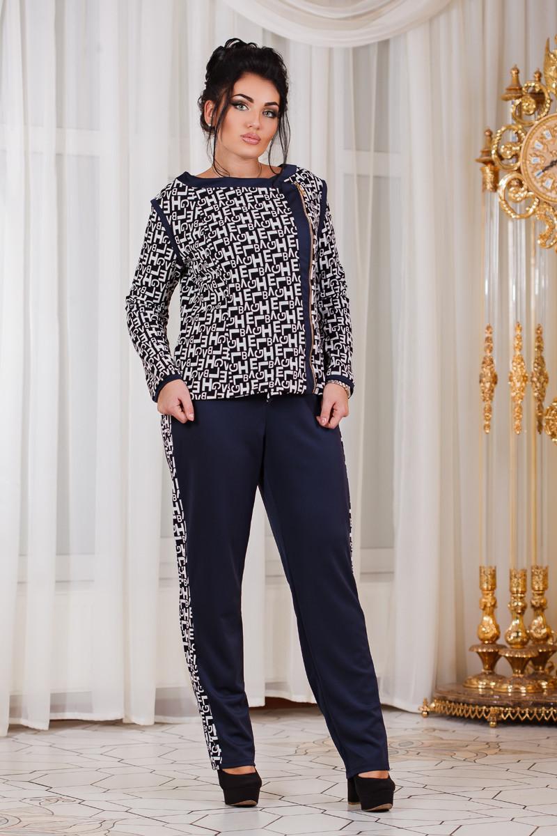 Д1018 Женский костюм  кофта+штаны размеры 50-56