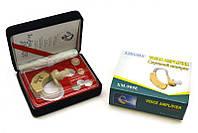Слуховой аппарат Xingma xm - 909E, ксигма 909, слуховой аппарат ксингма, усилитель слуха, сигма, аппарат, мини усилитель слуха, усилитель звука,