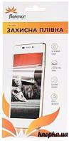Защитная пленка для Samsung Galaxy J1 mini (J105) Florence LIGHT