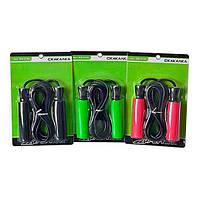 Скакалка с подшипниками Profi MS 0186, спортивная скакалка длинная, скакалка с подшипниками, резиновая скакалка, тренажер для ног, фитнесс дома