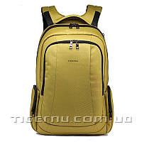 Рюкзак для ноутбука Tigernu T-B3143 желтый