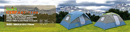 Палатка четырехместная GreenCamp 1100, фото 3