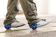 Светящиеся ролики на пятку Flashing Roller, крепятся на обувь ролики на кросы, ролики с подсветкой, светящиеся ролики, ролики для подростка, ролики на