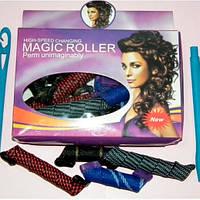 Бигуди Magic Roller 9 шт.- 28 см. 9 шт.-18 см., магические бигуди, волшебные бигуди, меджик роллер, бигуди magic roller широкие, локоны завивка