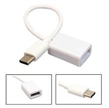 OTG USB Type c Білий в Україні
