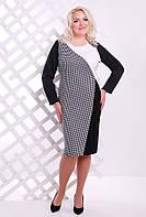 Платье Черно-белое 50-60 размеры