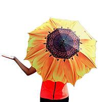 Зонт от дождя и солнца Подсолнух зонт подсолнух, зонт цветок, зонтик подсолнух, яркий зонт, зонтик от солнца, зонт от дождя, дамский зонтик