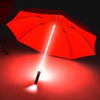 Светящийся зонт - трость с фонариком, зонт светящийся, неоновый зонт, джедайский зонт, зонт с фонариком, зонт с подсветкой, оригинальный зонтик
