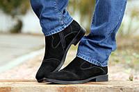 Ботинки мужские замшевые / Men's boot chamois, фото 1