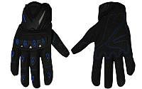 Мотоперчатки текстильные SCOYCO MС10-BKB