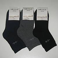 Подростковые махровые носки Nicole - 11.00 грн./пара