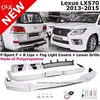 Тюнинг обвес накладки на бампер F Sport для Lexus LX 570 рестайлинг