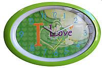 Часы настенные I Love y ou Baby