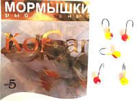 """Мормышка """"KORSAR"""" дробинка малая крашеная  5 штук"""