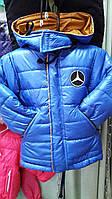 Зимняя курточка для мальчика с меховой подстежкой