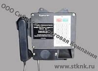Аппарат телефонный шахтный ТАШ-1319, ТАШ-2305, ТАШ-3312, Таштагол 1-1