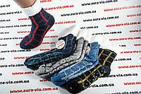 Носки женские вязанные на махре.Новогодние носки оптом.