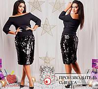 Костюм, кофта итальянский трикотаж, юбка пайетки , 2 расцветки ,фото реал, супер качество яс № 49201
