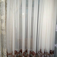 Тюль с рисунком внизу, розы, пионы, бежево- коричневые