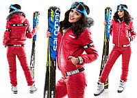 Теплый  женский лыжный костюм Mocshino, фото 1