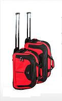 Комплект из 2-х красных дорожных сумок Boyi
