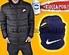 Весна 2017! парка куртка Nike +Шапка в ПОДАРОК!!!