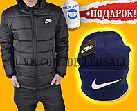 Мужская зимняя куртка (парка) Nike+Шапка в ПОДАРОК!!!