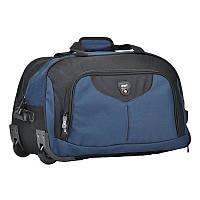 Синяя дорожная сумка Boyi