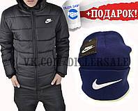 Мужская тёплая (зимняя) парка Nike+Шапка в ПОДАРОК!!!