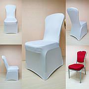 Стрейч чехол на стул из Плотной эластичной ткани Спандекс