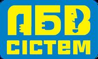 АБВ СИСТЕМ