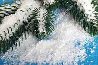 Искусственный снег для декора элит уп./25гр.