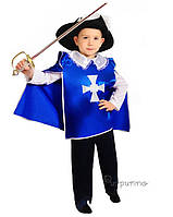 Карнавальный костюм Мушкетер короля
