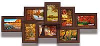 Мультирамка-коллаж Виолетта на 8 фотографий 10х15 цвет коричневая