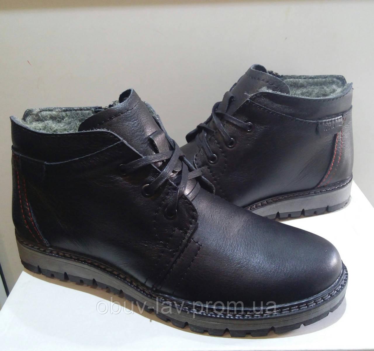 543602e0a Мужские зимние ботинки maxus чёрные: продажа, цена в Херсоне ...