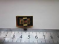 Замок поворотный, для барсетки, кошелька 27 х17 мм золото