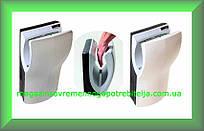 Mediclinics DUALFLOW PLUS М14АВ автоматичні сушарки для рук