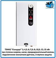 """Электрический котел ТЭНКО (TENKO) """"Стандарт"""" (СКЕ) 7.5 кВт/380 В тенко"""